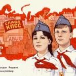 pionieri_sovietici