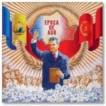 Ceusescu_Arta