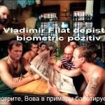 filat_zone