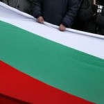 ambasada bulgariei 150x150 Miting de protest in fata Ambasadei Bulgariei la Bucuresti