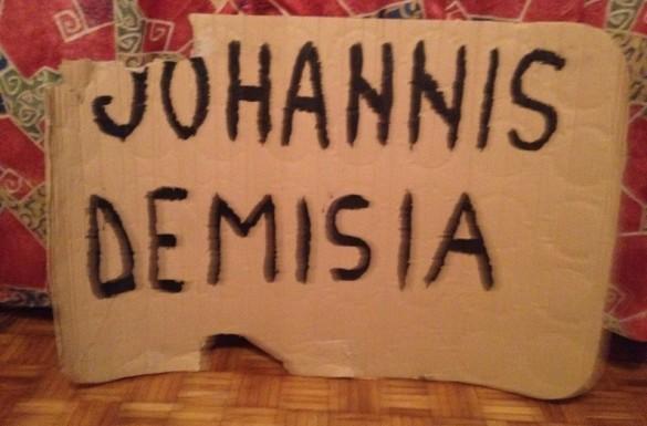 iohannis_demisia